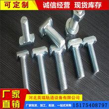 建筑預埋槽道熱鍍鋅槽道廠家供應各種型號