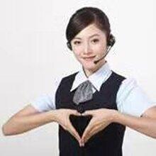 鄭州熱水器維修電話-24小時竭誠為您服務圖片