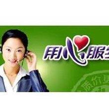 欢迎访问-郑州万家乐油烟机各点维修(官方(统一报修热线