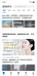 海南OPPO信息流廣告、歡迎你的加入