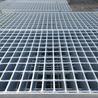 河北厂家镀锌钢格板钢格栅板楼梯踏步板平台钢格板规格可定制