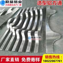 加工定制拉弯弧形铝方通铝方通弧形吊顶拉弯铝方通天花