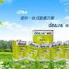 廠家直銷水性環保脫模劑deawa迪瓦脫模劑