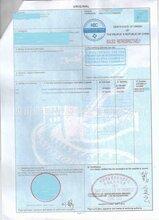 巴林使馆认证加签/贸促会证明/商会认证/商事证明/贸促会认证