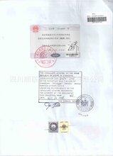埃及大使馆认证/使馆加签/贸促会认证/商事证明/埃及清关认证