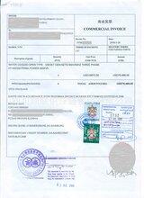 阿联酋使馆认证/使馆加签/贸促会认证/商会认证/商事证明