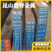 現貨德國撒斯特2083模具鋼板高鉻2083防酸塑膠模具鋼
