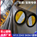9Cr18Mo不銹鋼光棒304超硬不銹鋼板316板材激光切割加工