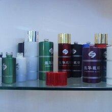 江蘇蘇州昆山公模化妝品瓶供應/個性化妝品瓶定做/開模價格圖片