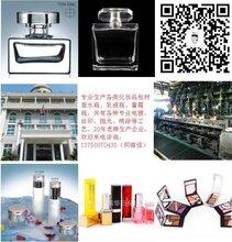 四川成都護膚品包裝公司供應商/護膚品包材廠/玻璃瓶圖片