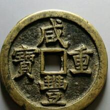 內蒙古哪里私下交易古玩高價收購圖片