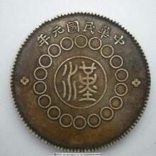 甘肃私人上门收购古玩古董古钱币当天现金收购图片
