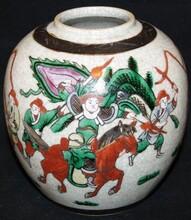 西藏袁大頭直接交易,私人收購古玩古董圖片