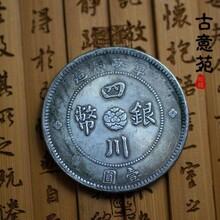 深圳(玉器)個人高價交易收購、私人正規收購古錢圖片