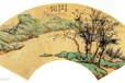 澳門其它地區個人常年直接收購(錢幣)私人現金求購瓷器