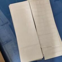 深圳PVC绝缘片供应商图片