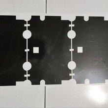 珠海高遮光黑色PET定制厂家