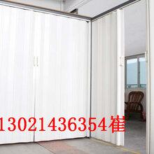 pvc折叠门一平米价格电动折叠门折叠门普通折叠门图片