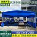 定做戶外遮陽棚大型倉庫擋雨帳篷家用停車棚展覽帳篷活動推拉雨蓬