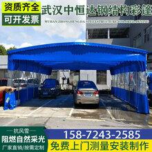 定做户外遮阳棚大型仓库挡雨帐篷家用停车棚展览帐篷活动推拉雨蓬