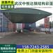 武漢移動伸縮雨棚簡易轎車車棚戶外遮陽棚大型倉庫帳篷推拉雨蓬