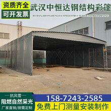 黃石港定制活動遮陽雨棚結實耐用