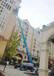 双流永安16米升降机销售