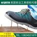 美国SATA世达休闲款多功能鞋保护足趾防刺穿/防静电/电绝缘FF0501