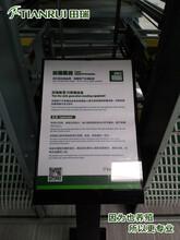 江西智能化養殖蛋雞設備廠家田瑞牧業圖片