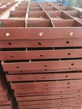 云南钢模板生产厂东森游戏主管昆明钢模板批发销售图片