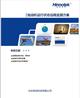 抽油机井无线远程监测系统方案