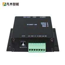 防靜電監測手環接地報警呼叫信息系統圖片