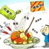 食品安全的重要性