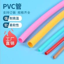 江门PVC管批发代理图片