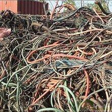 广州旧电缆高价回收
