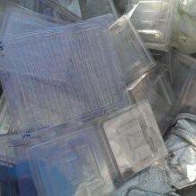 惠州塑胶废料回收报价