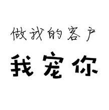 煙臺代理記賬-公司注冊-財務管理