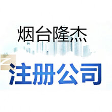 推荐:免费注册公司、记账报税160元起/月