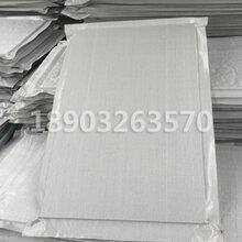 广东超薄绝热保温板生产厂东森游戏主管图片