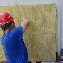 黄山岩棉板性能可靠图片