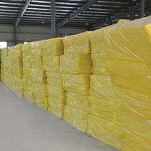 唐山外墙防火玻璃棉复合板生产厂家图片