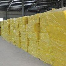 浙江玻璃棉复合板供应厂家图片