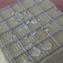 宁波外墙保温钢丝网岩棉板批发价格图片