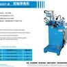 不锈钢水槽焊角机不锈钢箱体焊角机箱体R角焊机