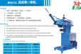 供應水槽生產線配電箱生產設備壓邊角機