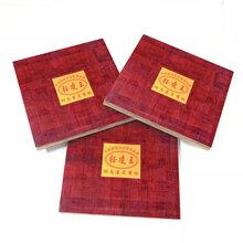湖南森宇板材竹膠板板材制造質優價廉圖片