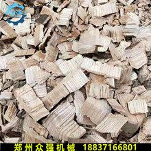 现货高效链板输送木材综合破碎机生物质树枝粉碎机模板破碎机