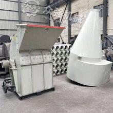 热销优质椰子壳粉碎机高效节能椰蓉丝粉碎机全自动稻壳粉碎机