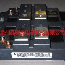 供應原裝正品三菱IGBT模塊CM400HA-12HCM100DY-24HCM600HA-12H圖片