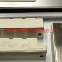 供應全新原裝斯達IGBT模塊GD50HFK60C1SGD600HFT65B3SGD300MLT65B3ST圖片